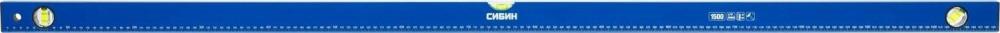 Уровень СИБИН 150см, 3 колбы 34605-150 купить в Ижевске по низкой цене - Стройландия